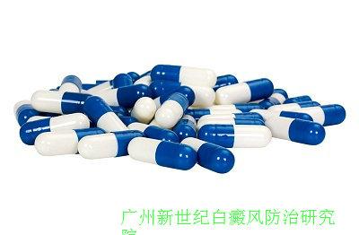 广州白癜风哪治疗的好